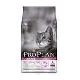 PRO PLAN Cat Delicate Turkey 1,5 kg