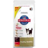 Hills Canine Mobility Medium 3 kg