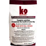 K-9 Hi Performance 20 kg (DOPRAVA ZDARMA)