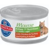 Hills Feline  konz. Kitten Mousse 85g