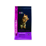EUKANUBA Kitten Healthy Start 4kg