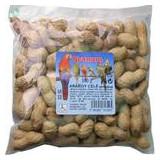 Arašídy neloupané, nepražené Granum 200 g