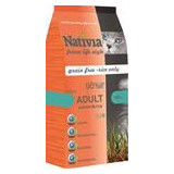 Nativia Cat Adult Active Salmon & Rice 10 kg